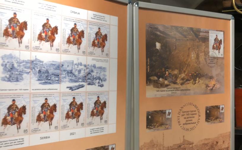 Выставка работ Василия Поленова открылась в Сербии