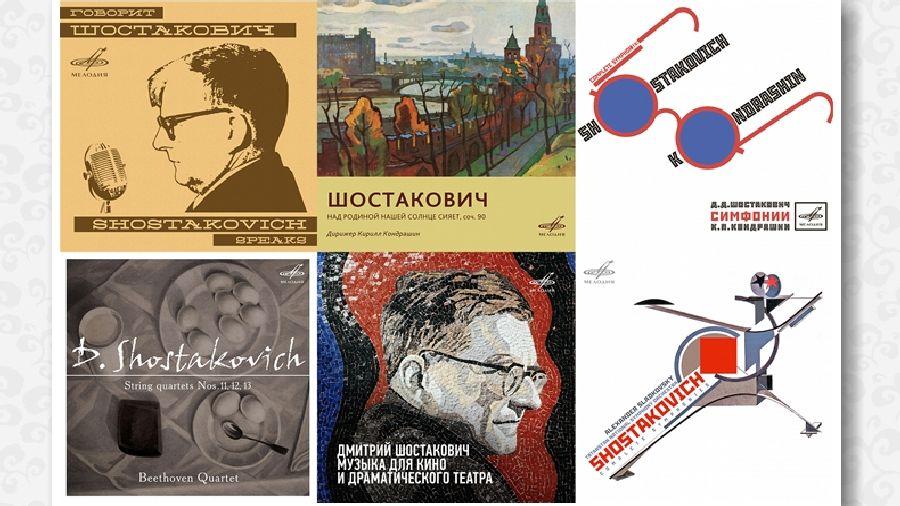 Хохот и плач Дмитрия Шостаковича: 115 лет со дня рождения великого композитора