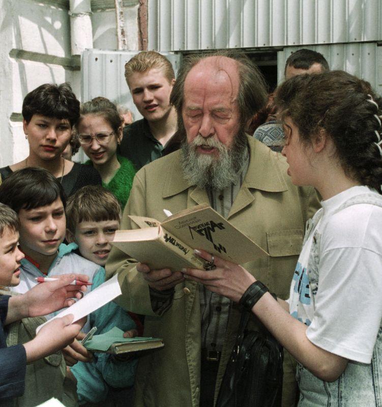 Фото: А. Натрускин/РИА Новости