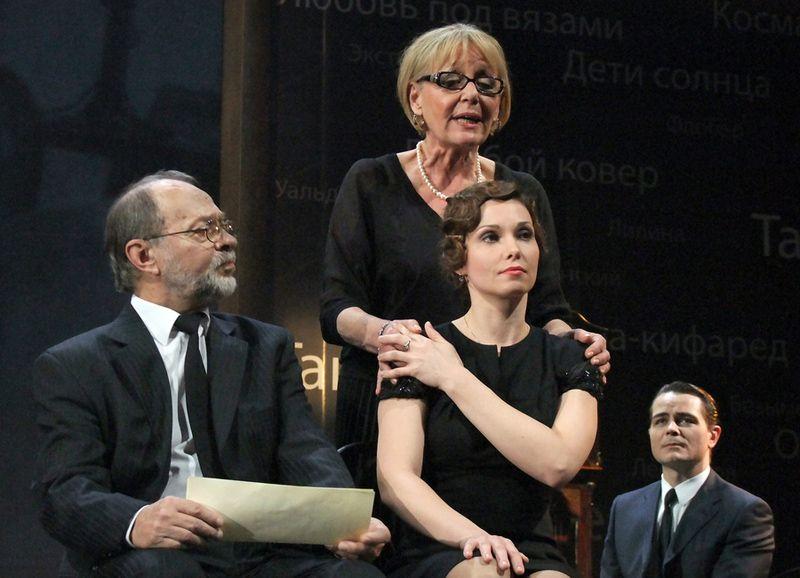 Фото: teatrpushkin.ru
