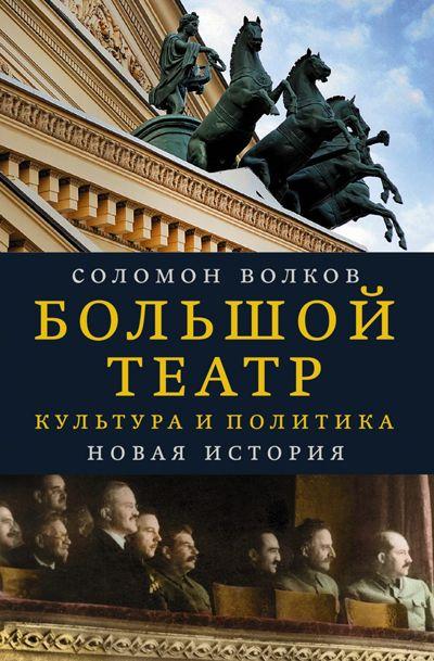 COVER-VOLKOV.jpg