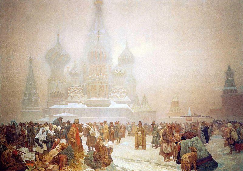 «Отмена крепостного права на Руси». 1914