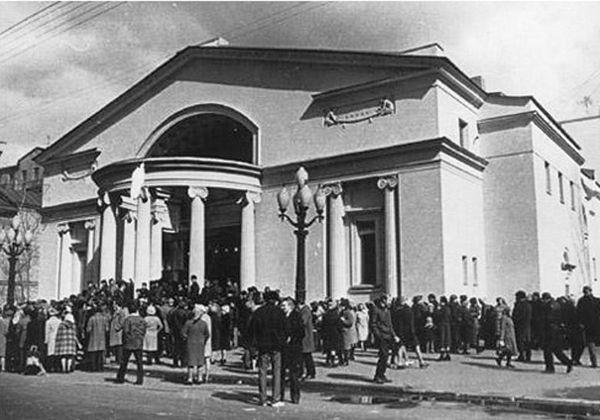фото современник театр