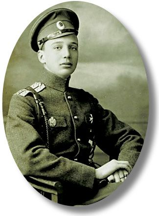 Игорь Константинович