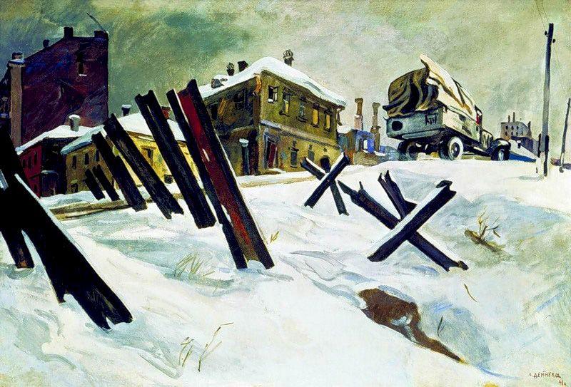 А. Дейнека «Окраины Москвы. Ноябрь 1941 года»
