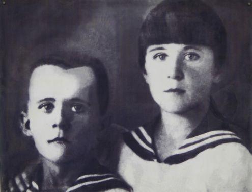 Марат и Ариадна Казей