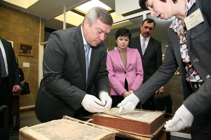 Василий Голубев в Донской публичной библиотеке