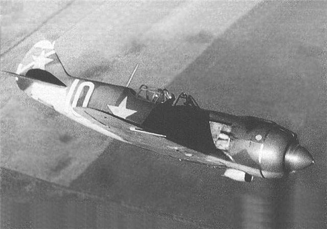Истребитель «Ла-5»