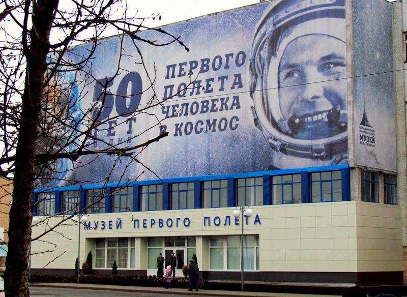 Gagarin_Kult_11_04.jpg