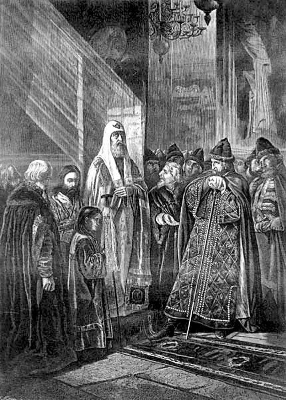 Митрополит Филипп отказывается благословить Ивана Грозного. Гравюра с картины В.В. Пукирева