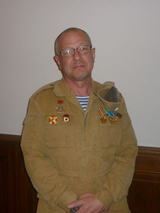 Александр Кифель