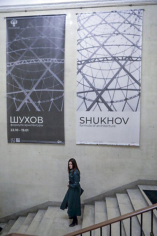 Фото: Андрей Никеричев/mskagency.ru