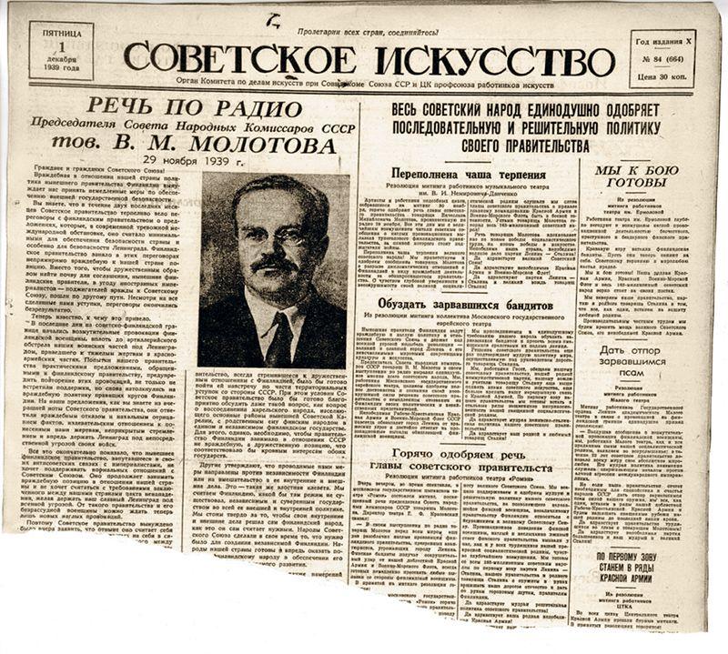 5 мая день выхода первого номера газеты правда, основанной лениным (1912 год)