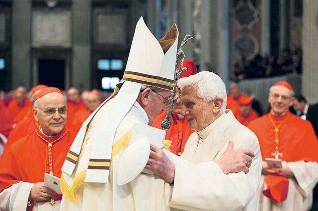 Франциск и Бенедикт XVI