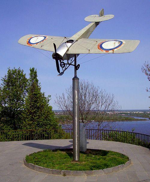 Макет самолёта «Ньюпор», на котором Нестеров совершил «мёртвую петлю», Нижний Новгород