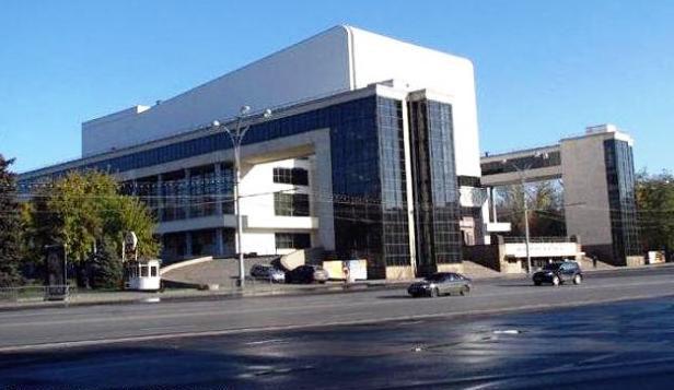 Ростовский академический театр