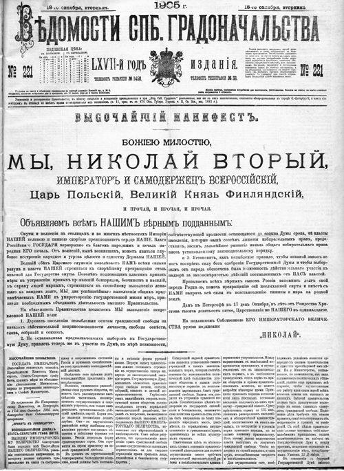 газета из рук и руки работа по москве