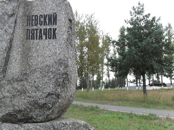 http://portal-kultura.ru/upload/medialibrary/694/Pyatachok_Kult_15_02.jpg