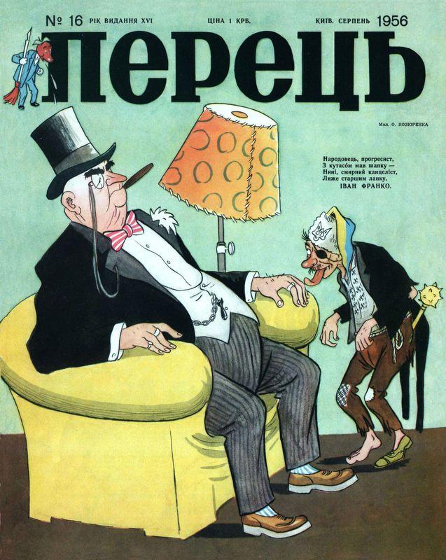 http://portal-kultura.ru/upload/medialibrary/6ad/04-33656_original.jpg
