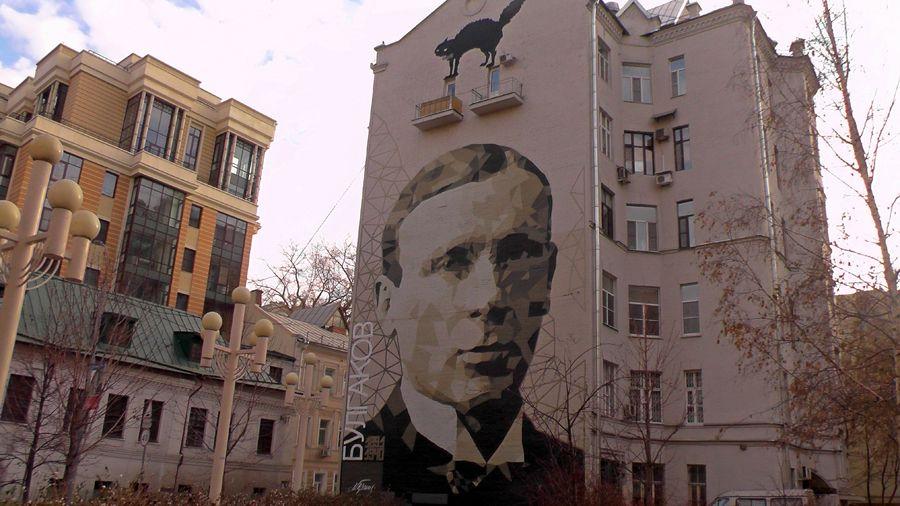 АГН Москва.