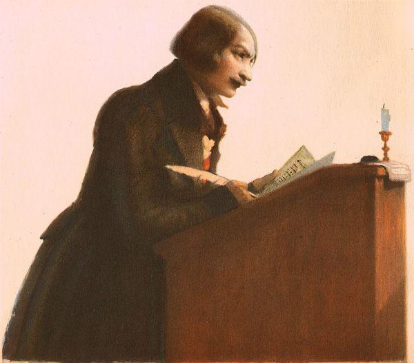Ю.Коровин. «Портрет Н.В.Гоголя»