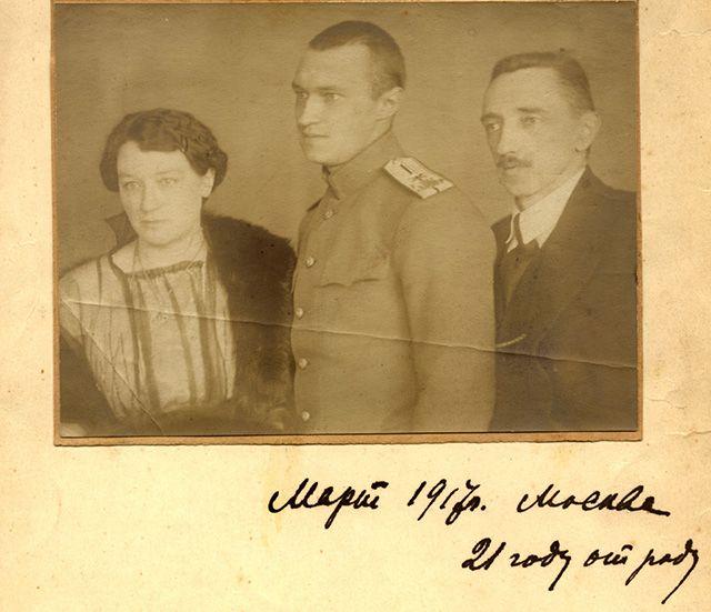 Иван Шмелев с женой Ольгой и сыном Сергеем