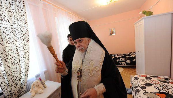 Открытие православного кризисного центра в Москве