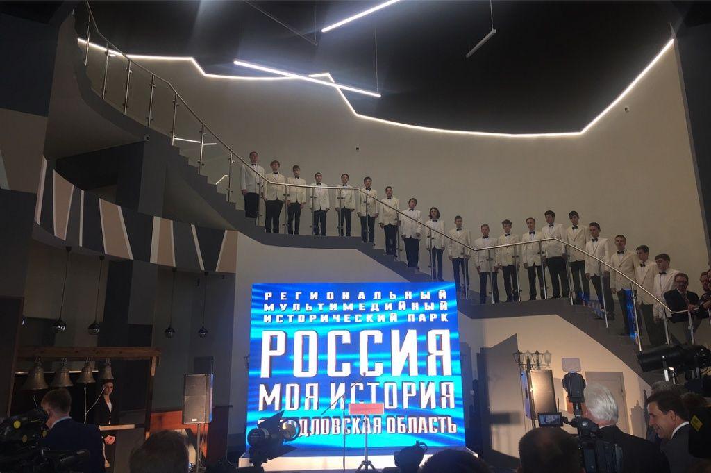 «Моя история» вместо «Ельцин-центра»