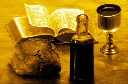 Гор Чахал. Хлеб и Вино и Сущий Господь. 2010