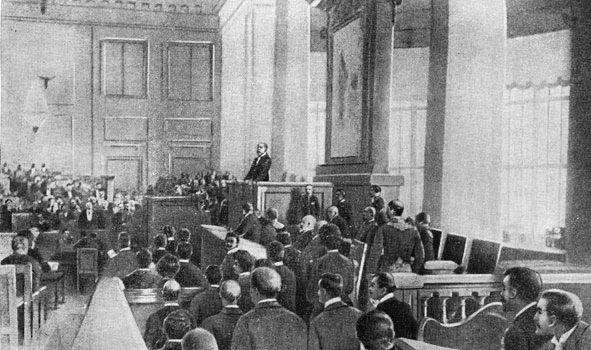 Первое заседание I Государственной думы. Речь С.А. Муромцева