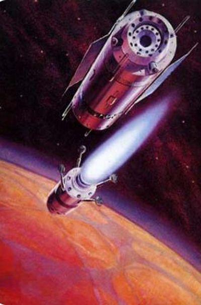 А. Леонов «Посадка на марс»