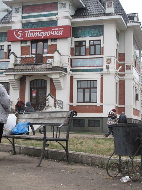 Фото: Александр Андрюхин