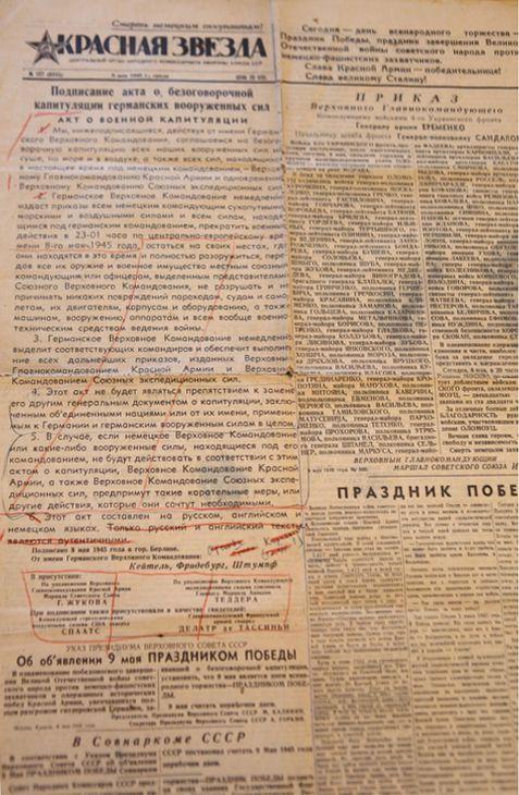 Ulanova_Levitan_ku34_08.jpg