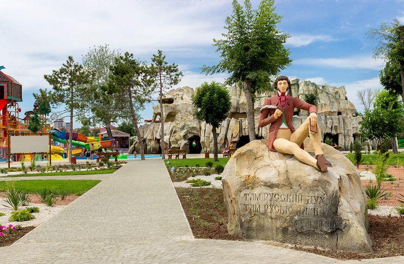 Аквапарк «У Лукоморья»