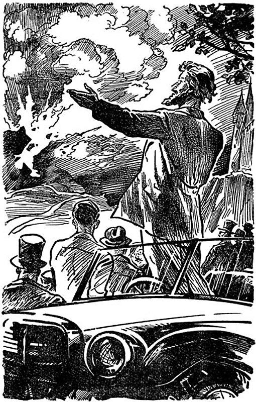 «Пылающий остров». Иллюстрация Виталия Лукьянца