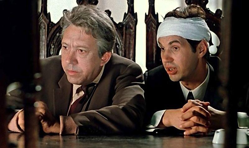 «Старики-разбойники». 1972