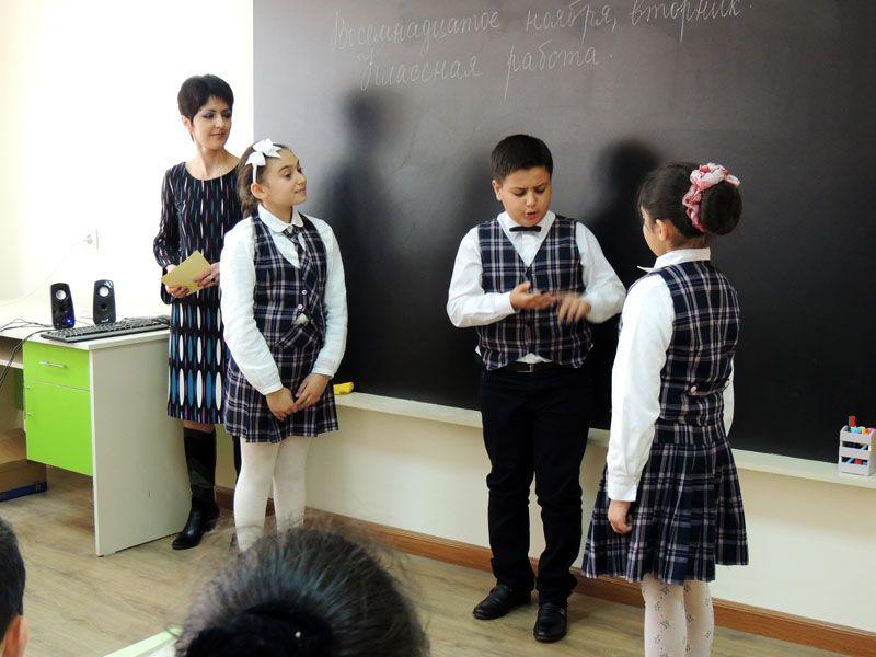 Степанакерт. Школа №1. Урок русского языка