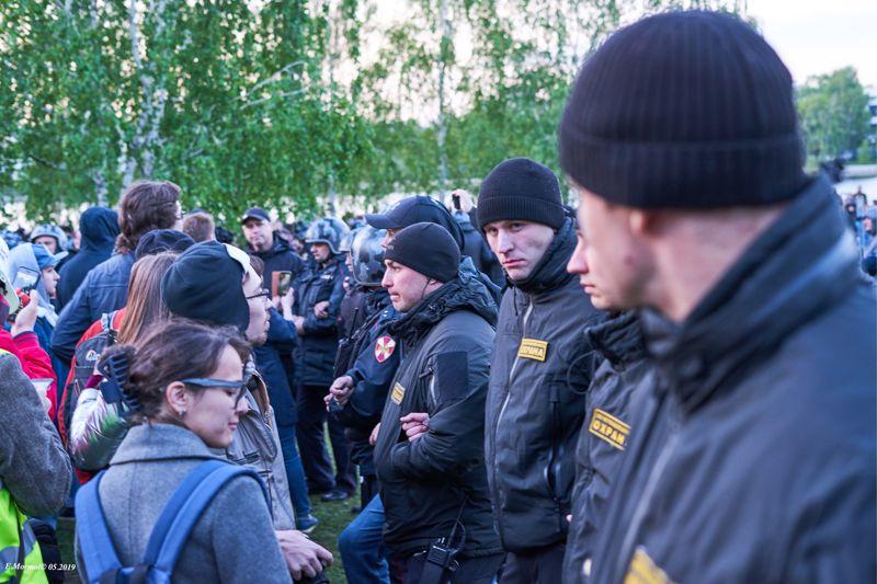 Фото: Елена Мормоль/ТАСС