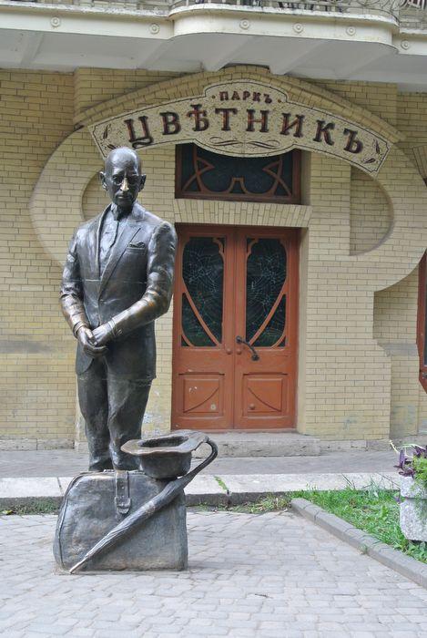 Фото: Дарья Ефремова
