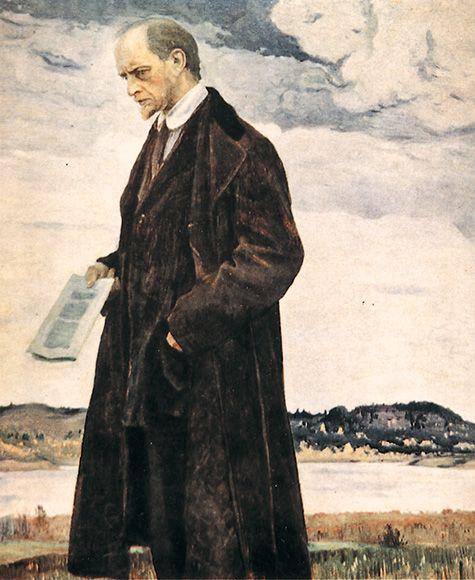 """""""Мыслитель"""". 1921-1922"""