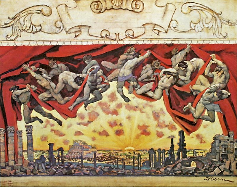 Константин Юон. Эскиз занавеса Большого театра. 1920