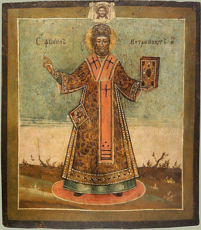Икона «св. Филипп, Митрополит Московский». Середина XVIII в.