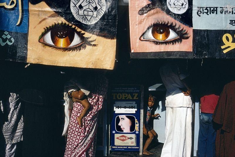 Бомбей, Индия, 1981 © Алекс Уэбб/Magnum Photos