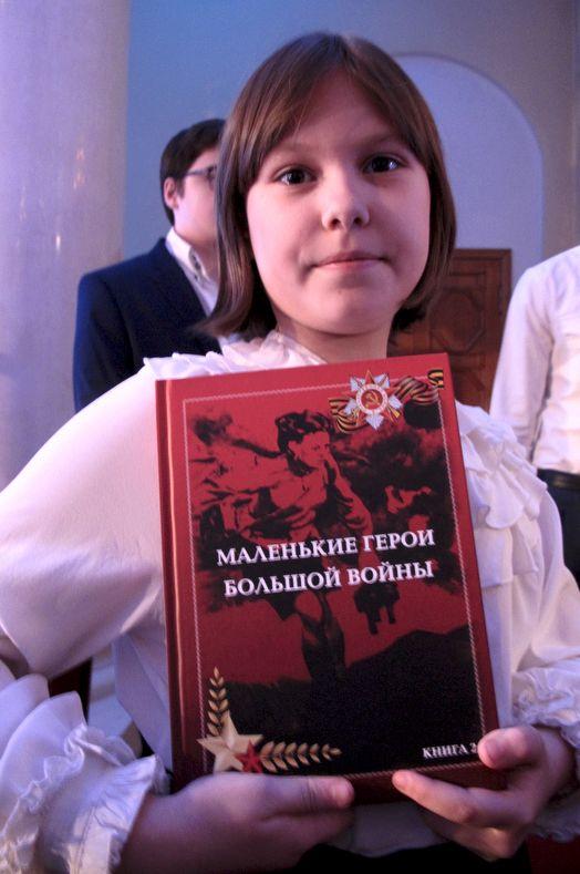 http://portal-kultura.ru/upload/medialibrary/fc0/IMG_8600.jpg